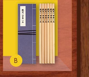 第一名鉛筆組藍色
