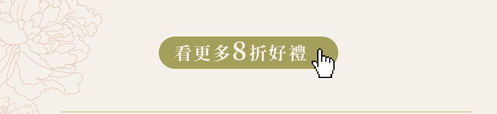 2021文藝媽咪的故宮之旅 Happy Mother\