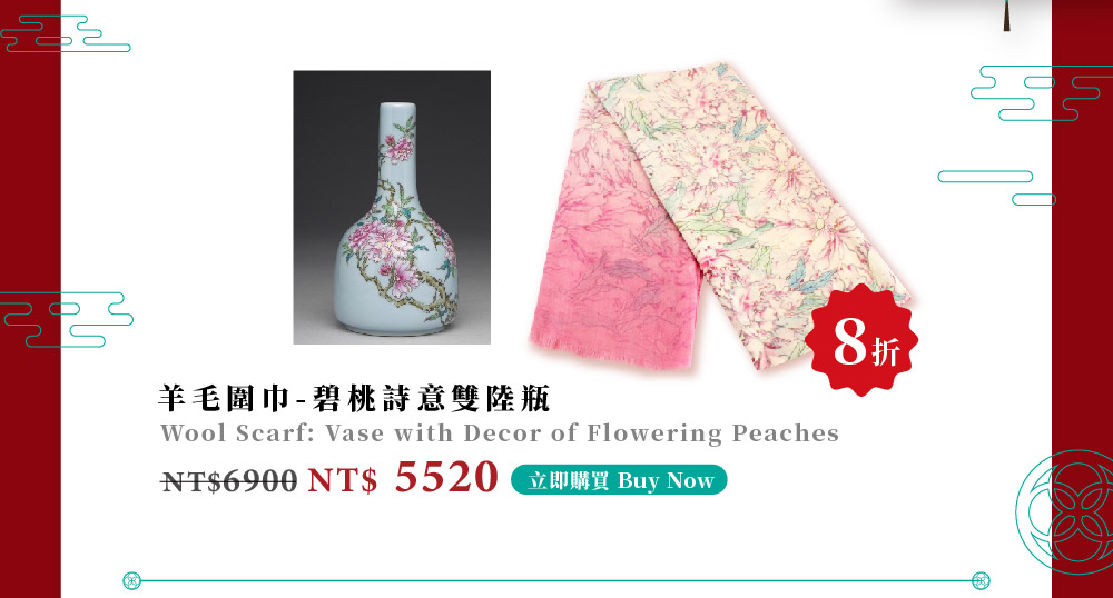 2020 宮廷歲末購物季 Year End Sale up to 50% Off