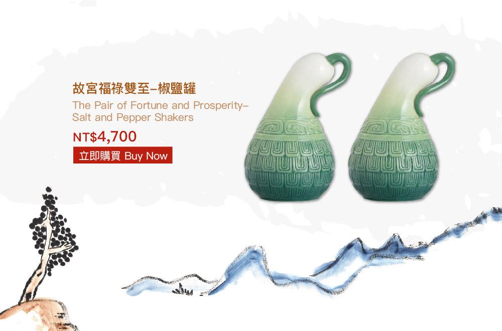九月九 話重陽 NPM's Selections for Double Ninth Festival