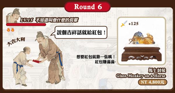 馬上封侯Glass Monkey on a Horse
