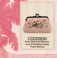 雙燕桃花口金包 Purse- Immortal Blossoms in an Everlasting Spring, Peach Blossom