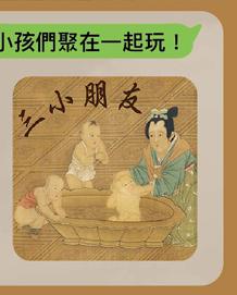 仙女媽媽宮中日記 Fairy mom\