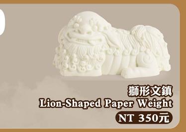 獅形文鎮 Lion-Shaped Paper Weight