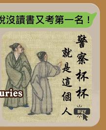 清明上河圖之小人物內心戲 The inner monologues of common people are inspired by National Palace Museum\