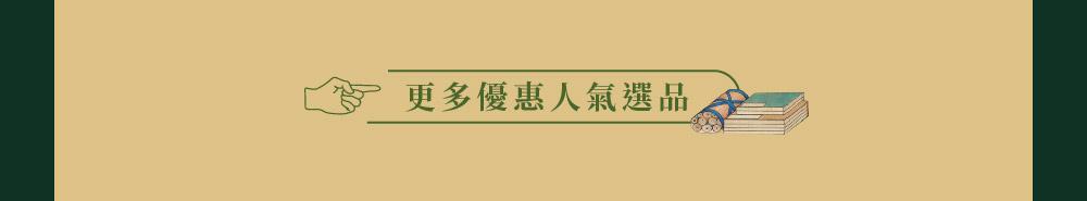相約一起迎接518國際博物館日 Celebrating International Museum Day
