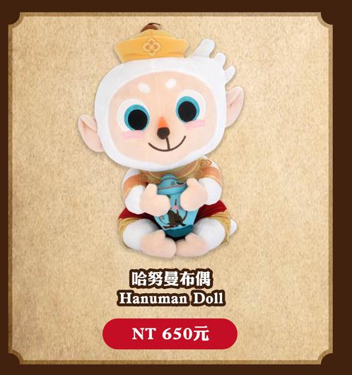 哈努曼布偶(坐姿) Hanuman Doll