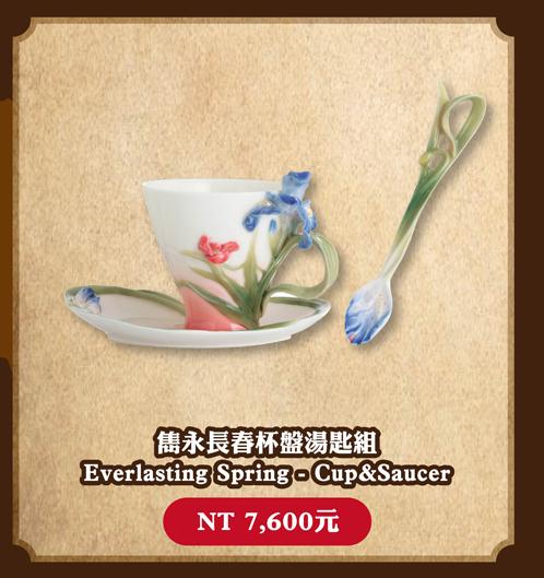 雋永長春杯盤湯匙組 Everlasting Spring - Cup & Saucer