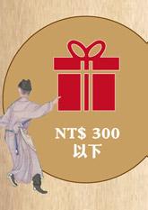 NT$ 300 ↓